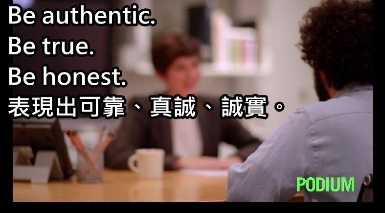 面試 英文