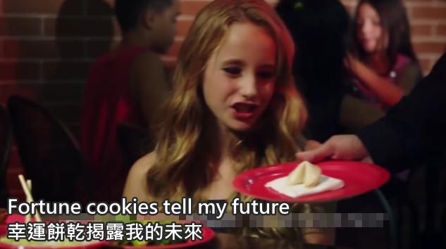 6.fortune cookie_cht