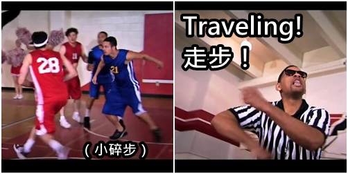 6.traveling_cht