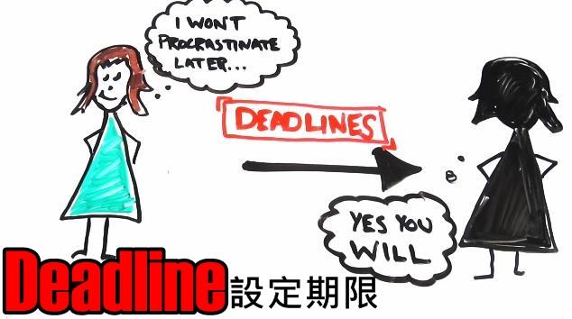 3.deadline_cht