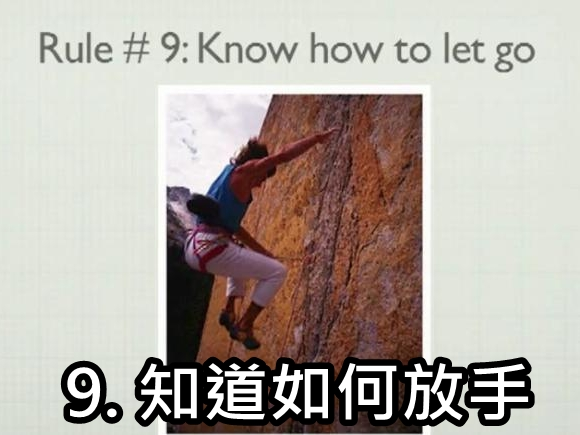10. know how to let go_cht