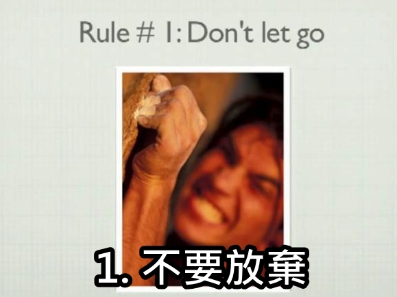 2. don't let go_cht