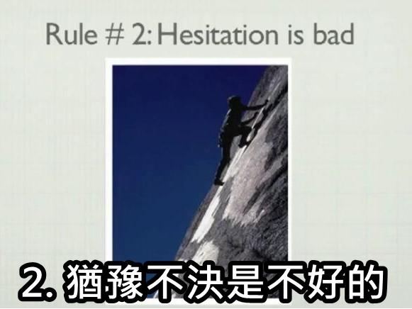 攀岩 英文