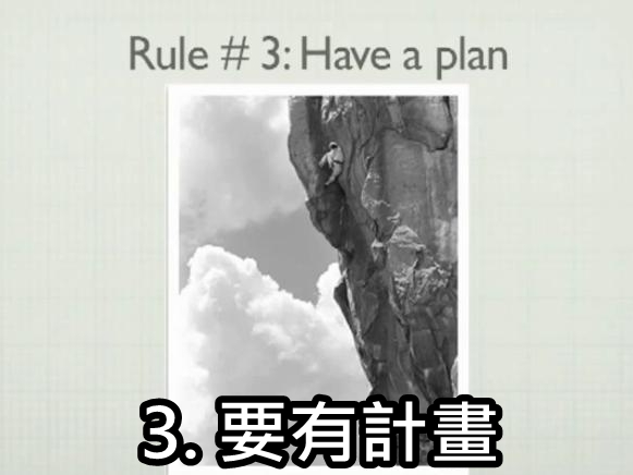 4. have a plan_cht
