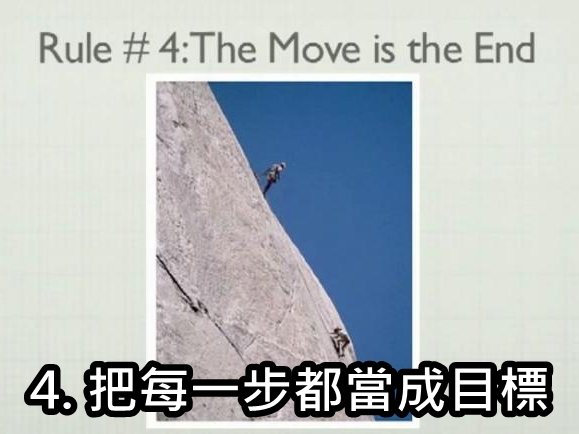 5. the move is the end_cht
