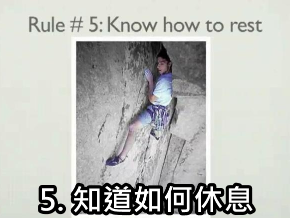 6. know how to rest_cht