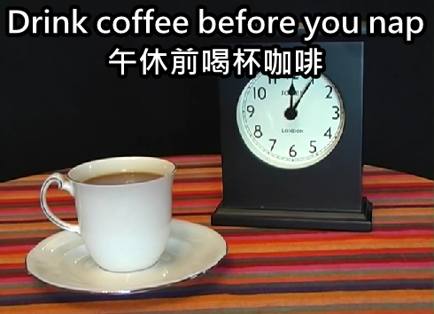 7. drink coffee before you nap