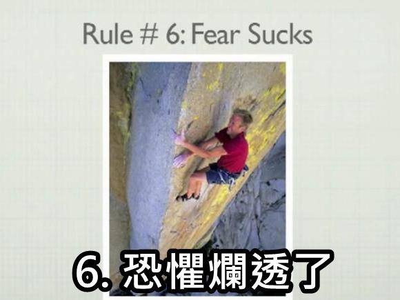 7. fear sucks_cht