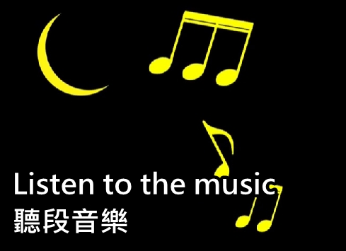 8. listen to the music