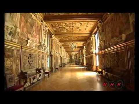 文藝復興的瑰寶:楓丹白露宮
