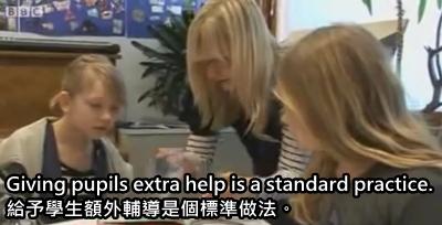 教育 英文