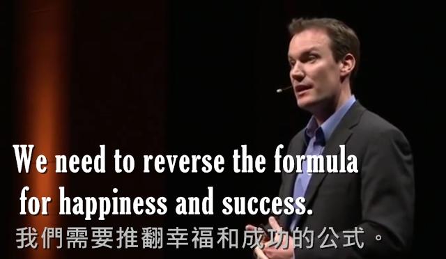 4 reverse formula