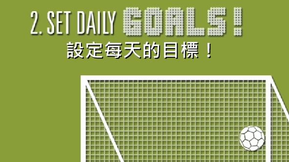 3 goal