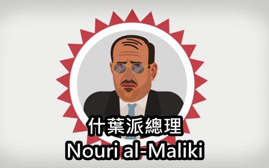 3. 總理