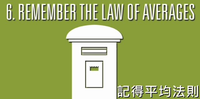 7 law of average