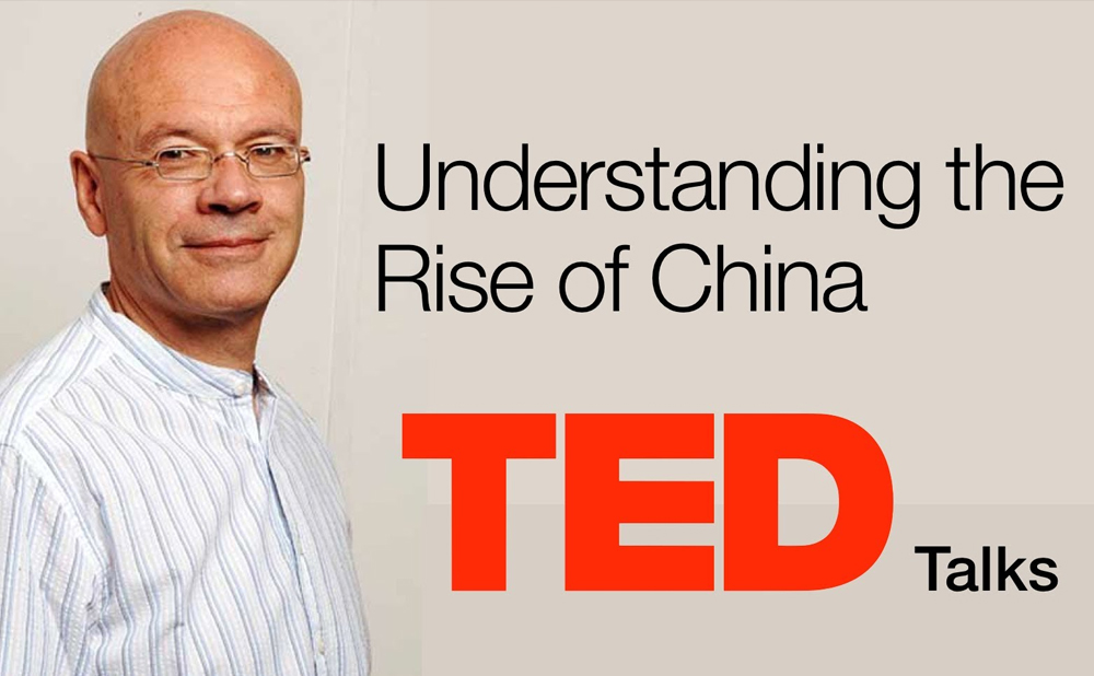 「Martin Jacques:了解中國的崛起」- Understanding the Rise of China