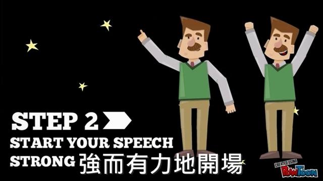 秘訣 英文