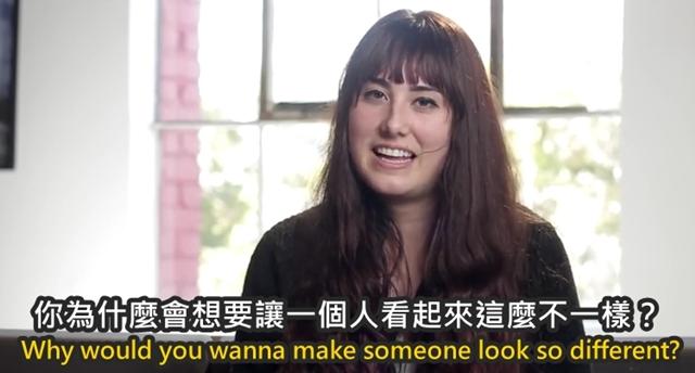 女孩 英文