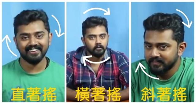 「兩分鐘讓你搞懂『印度式搖頭』」- Meaning behind Headshakes in India
