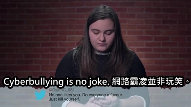 霸凌 英文
