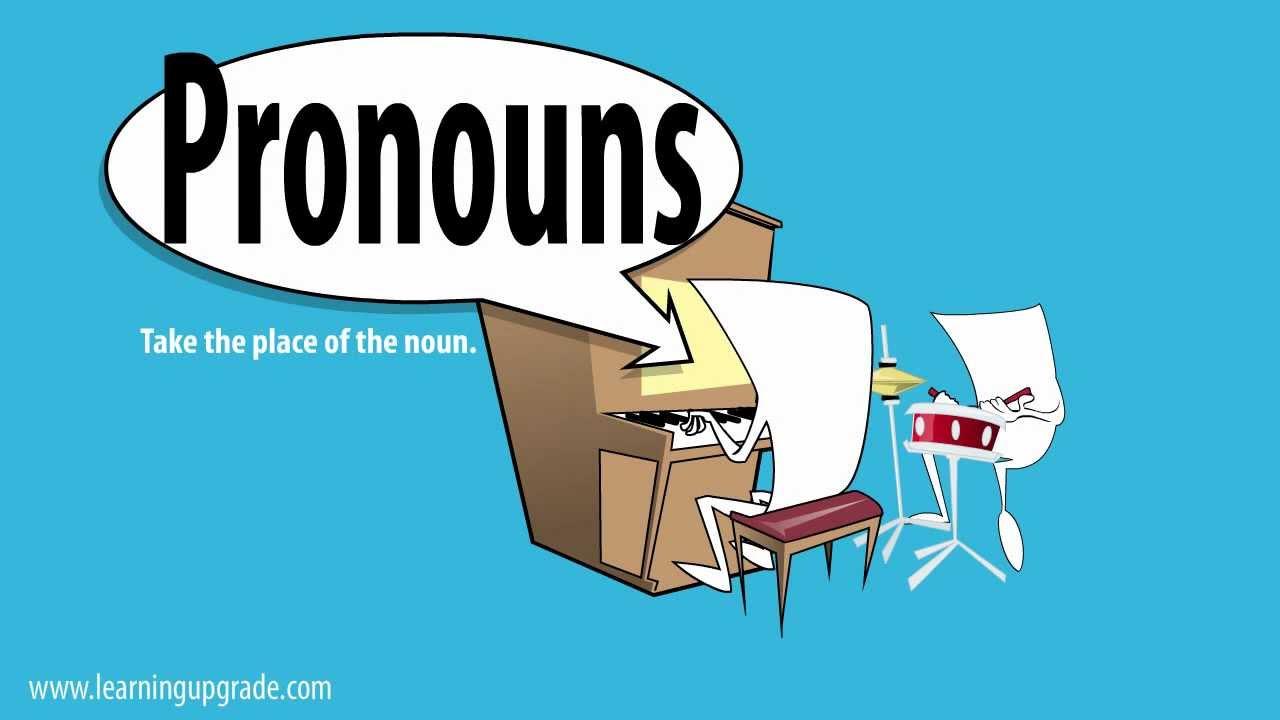 代名詞,原來這樣用!