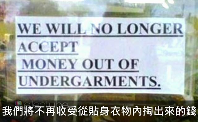 荒謬 英文