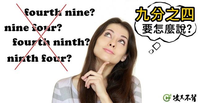 幾分知己 英文
