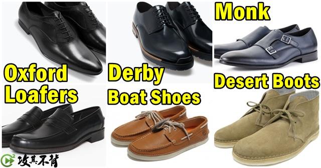 鞋子 英文