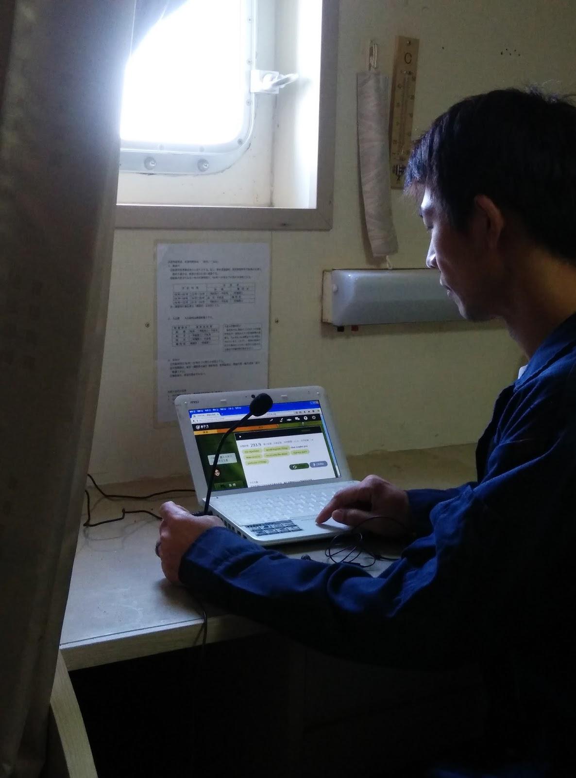 陳先生,海上工作者 - 終於感覺比較像人在說英文了!