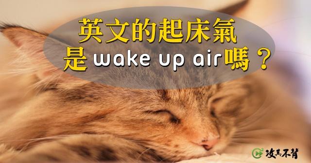 失眠 英文