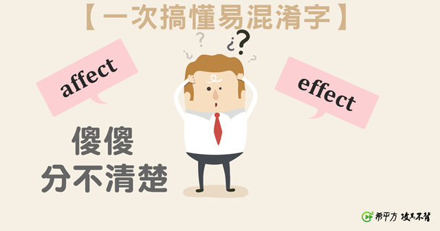 effect 用法