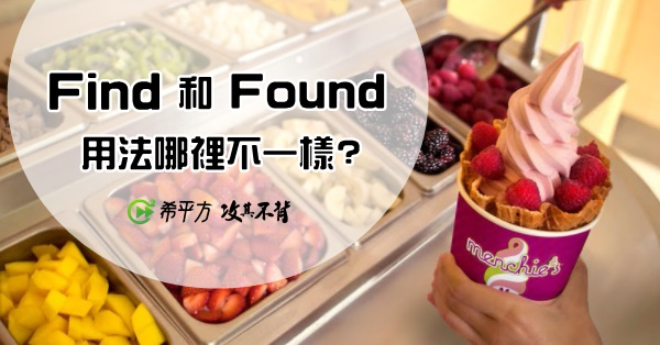 find 用法