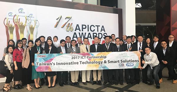 2017 亞太資通訊科技大賽 台灣線上語言學習產品「攻其不背」勇奪第四名