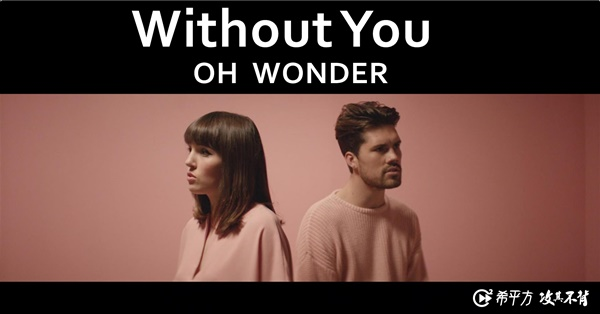 英文 without you
