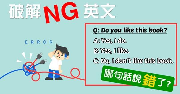 我很喜歡的英文