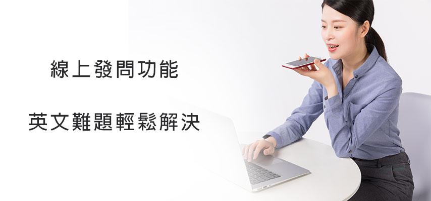 英文學習app