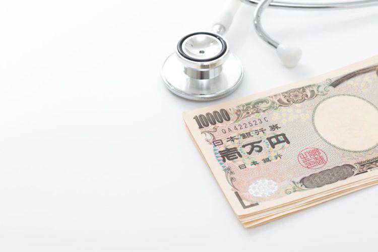 治療法⑥治療費