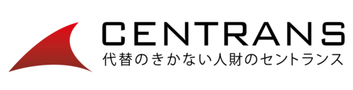 セントランス 株式会社