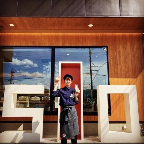 昇給・賞与あり!幅広い年齢層に喜ばれる和菓子の製造スタッフ/正社員