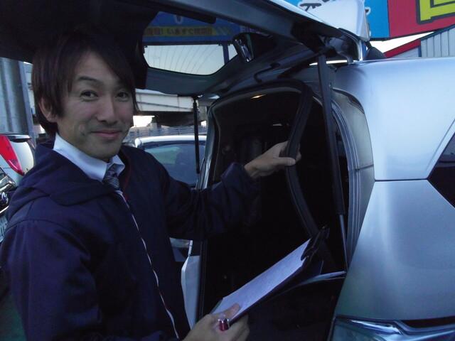 自動車買取サービススタッフ/オープニング/ボーナス年2回(大森町)