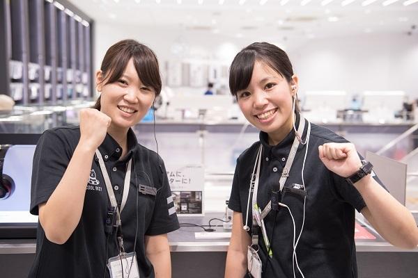 【大分市】未経験・日払い可!ワイモバイルスタッフ:契約社員