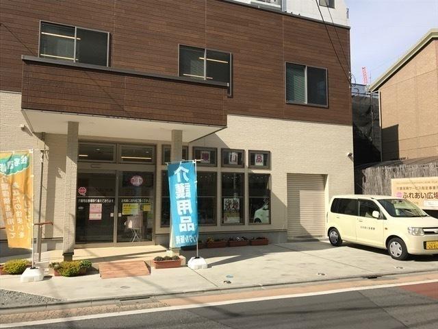 主任ケアマネージャー:正社員【居宅介護支援事業所 ふれあい広場戸田】