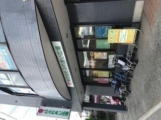 主任ケアマネージャー:正社員【居宅介護支援事業所 ふれあい広場狭山】