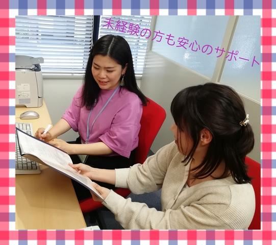 30代・40代歓迎//保険商品の問合せ対応☆淀屋橋駅スグ