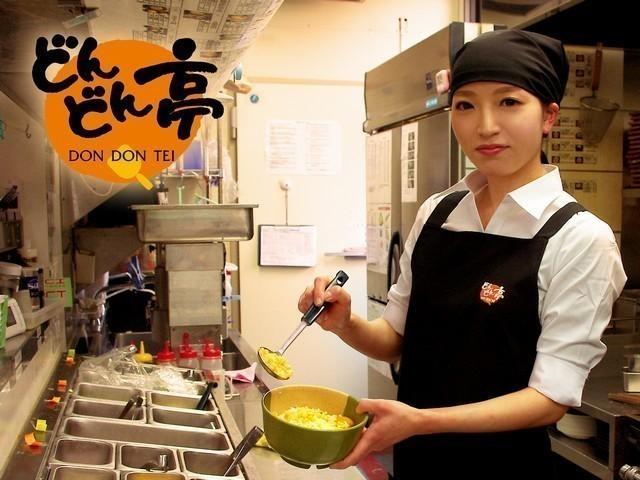 【昼】キッチンスタッフ(シュロアモール筑紫野店)