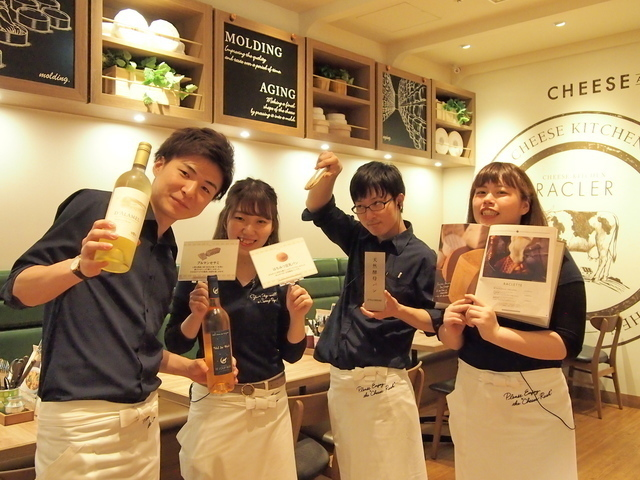 CHEESE KITCHEN RACLER新宿
