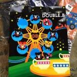 DOUBLEB1