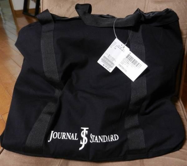 journalstandard2015,4