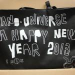 nano_universe_hukubukuro1