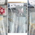 star-jewelry2015-2